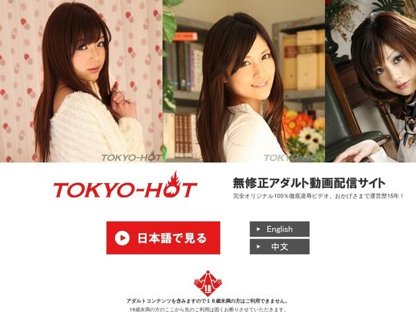 Tokyohot Full Account