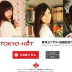 Tokyo-Hot 5k