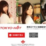 Tokyohot Pay Site