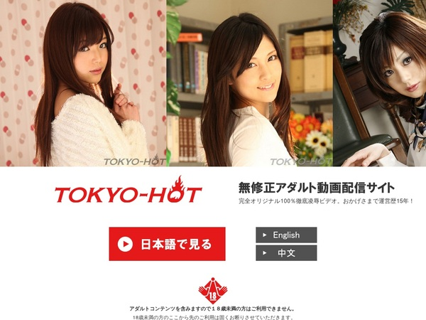 Premium Account Tokyo-Hot Free